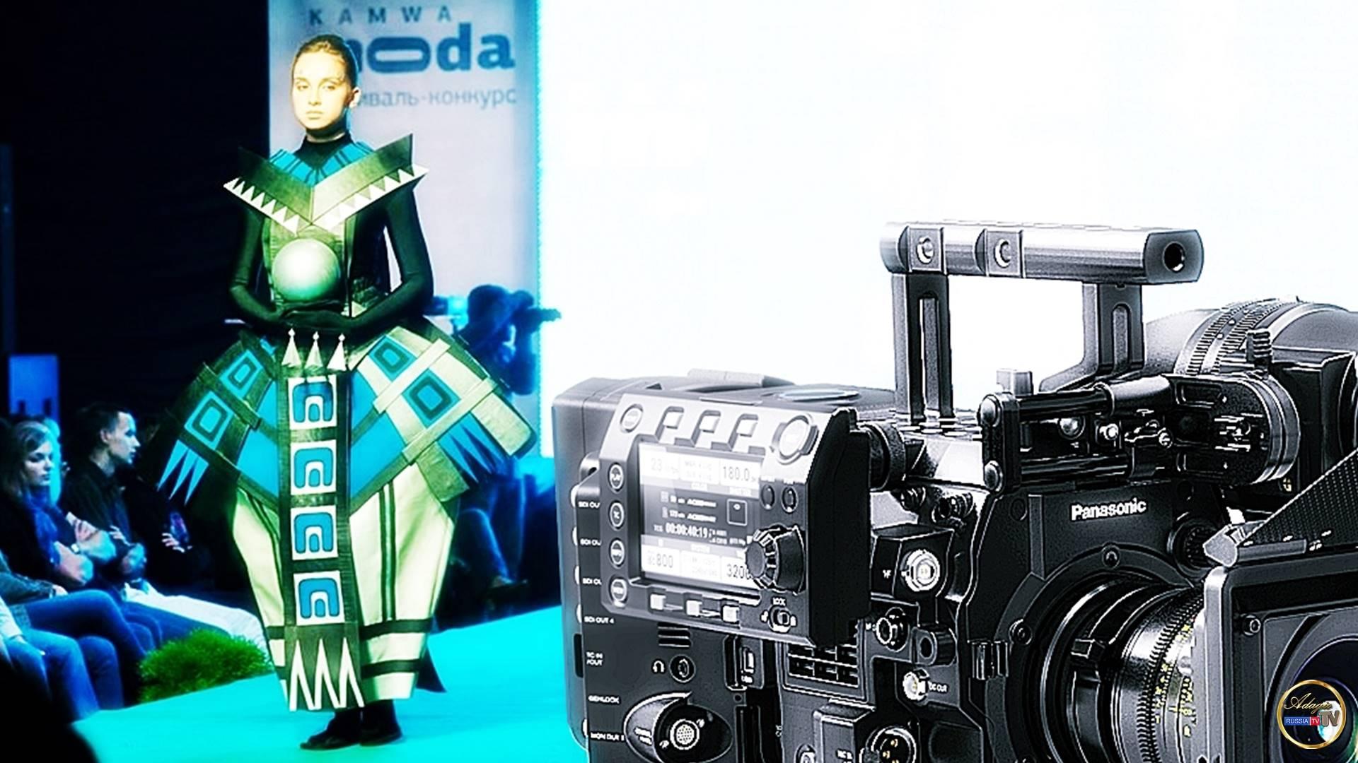 Adagio TV Russia presents:   ADAGIO TV RUSSIA – МОДА