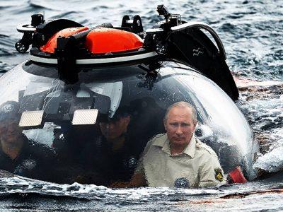 Permalink to:   ADAGIO TV RUSSIA – ПОЛИТИКА