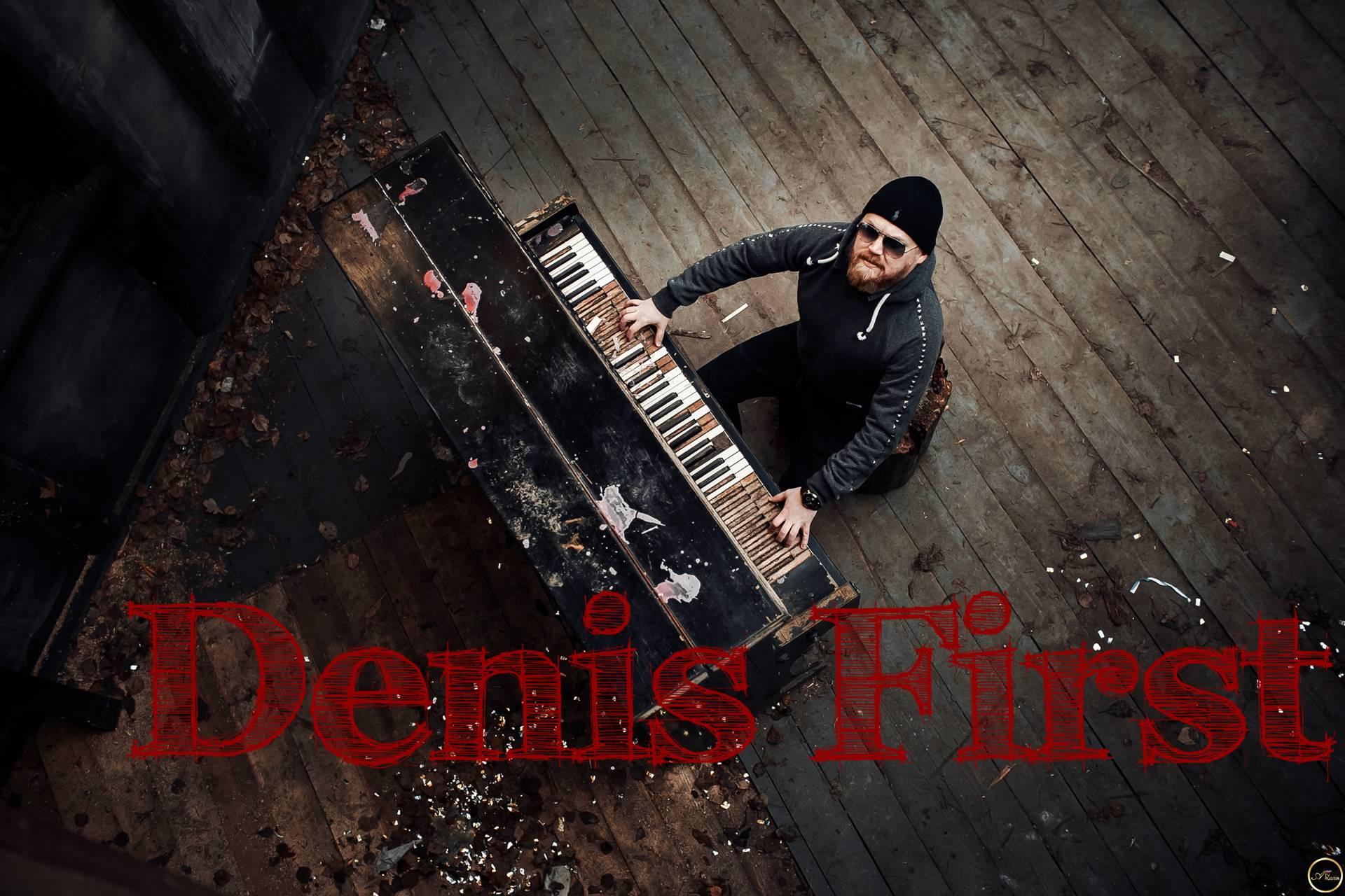 Denis First